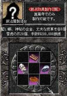 24-10-13-2.jpg