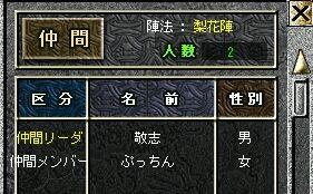 24-10-13-6.jpg