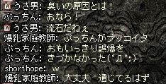 24-10-27-5.jpg