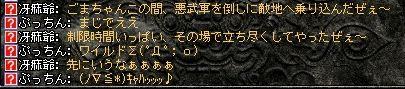 24-9-20-1.jpg