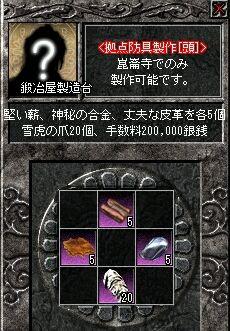 24-9-20-4.jpg