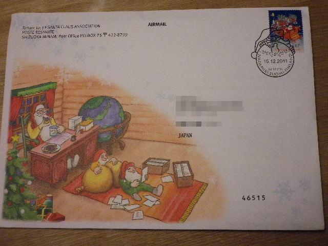 クリスマス2011・1