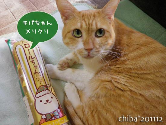 chiba11-12-137.jpg