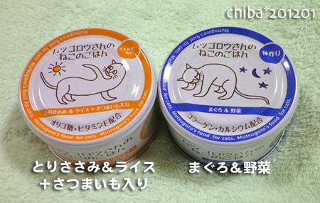 chiba12-01-112.jpg