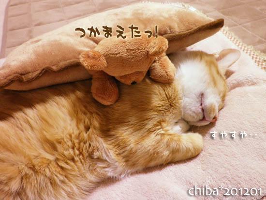 chiba12-01-167.jpg
