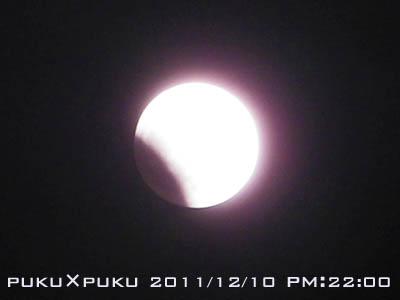 tsuki22-00.jpg
