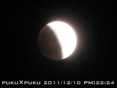 tsuki22-24.jpg