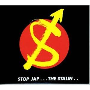 STOPJAP.jpg