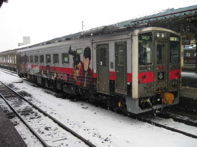 ルパン三世 JR北海道