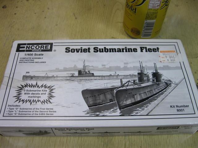 ソビエト潜水艦