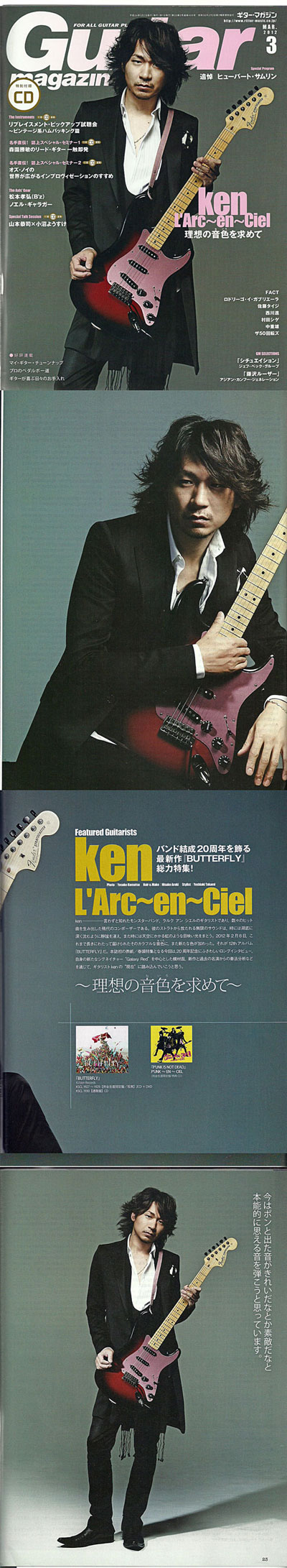ken-guitar-magazine-2012MAR-01.jpg