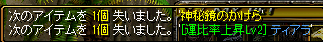 20111006.png