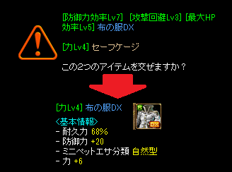 20111218.png