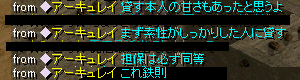 2011122.png