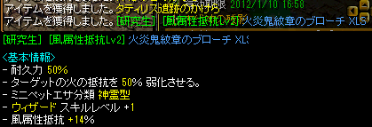 201201085.png