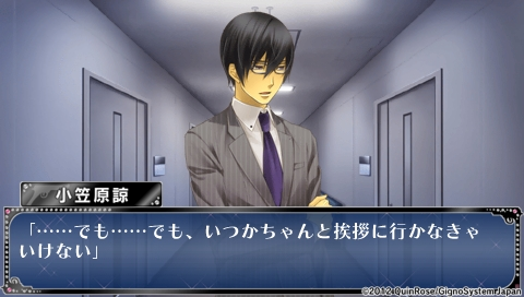 screenshot_0162.jpeg