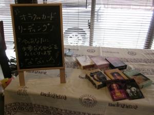 nanairo2.jpg