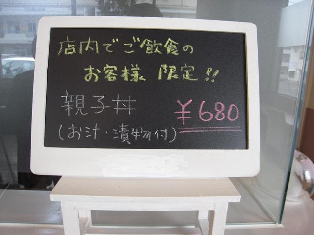 BENTO SHOP いち菜な