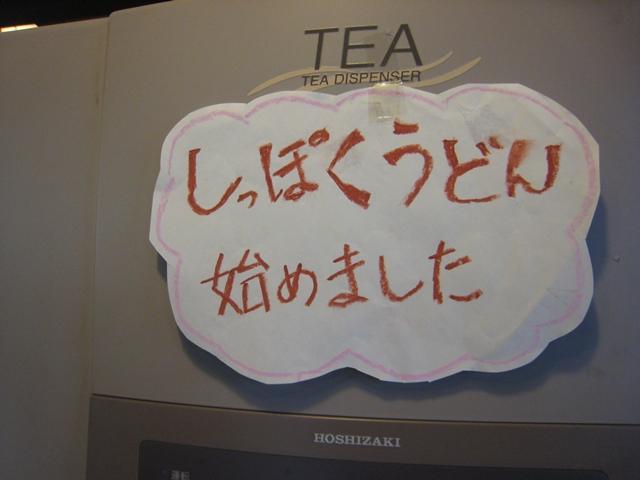 かあさん茶屋