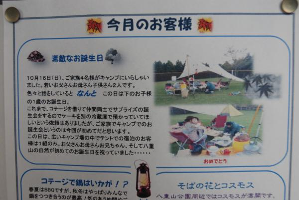 DSC_0068_convert_20111103204524.jpg