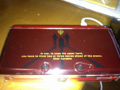 シャア専用 3DS