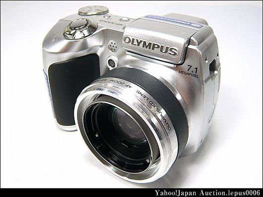 SP-510UZ.jpg
