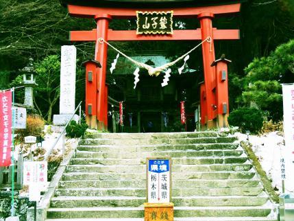 P1298962鷲子山上神社