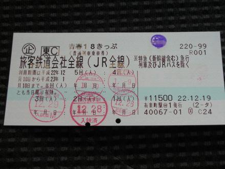 P1100051.jpg