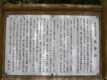 p1010355.jpg