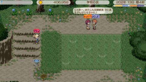 QUKRIA_SS_0108_20121218084752.jpeg