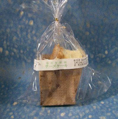 福田果樹園 チーズケーキ