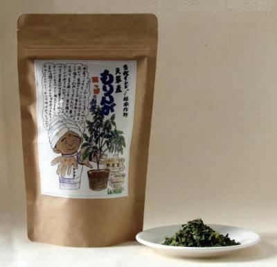 モリンガ葉っぱのお茶