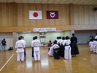 武道発表大会
