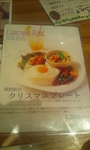 thais+christmas_convert_20131202203530.jpg