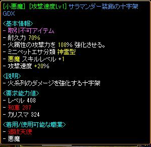 RedStone 12.04.14[02]