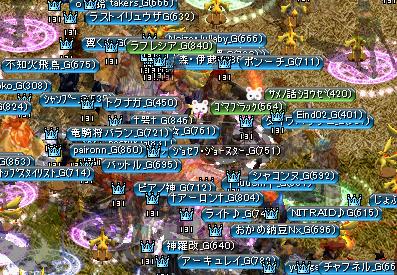 RedStone 12.04.22[05]