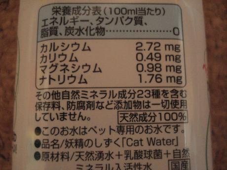 DSC01943_convert_20111031103855.jpg