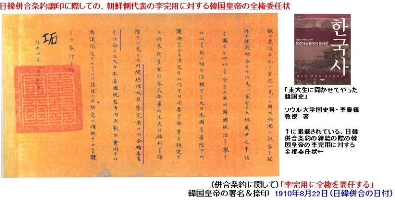 b01_20120416050203.jpg