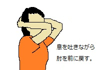 katakori1.jpg