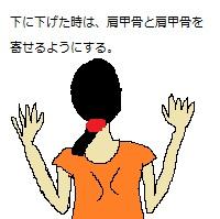 katakori4.jpg