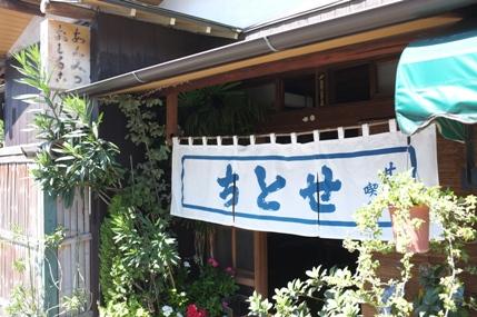 20110831_chitoseya1