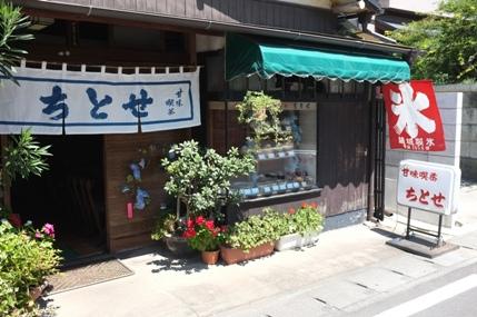20110831_chitoseya2