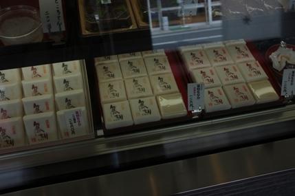 20110831_ogawa3