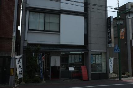 20110831_ogawa4