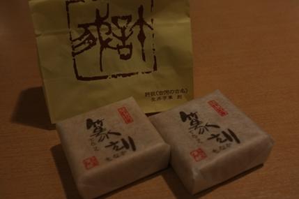20110831_ogawa5