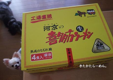 2011-09-07-09.jpg