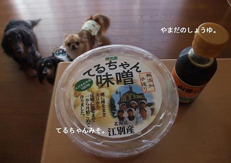 2011-09-07-10.jpg