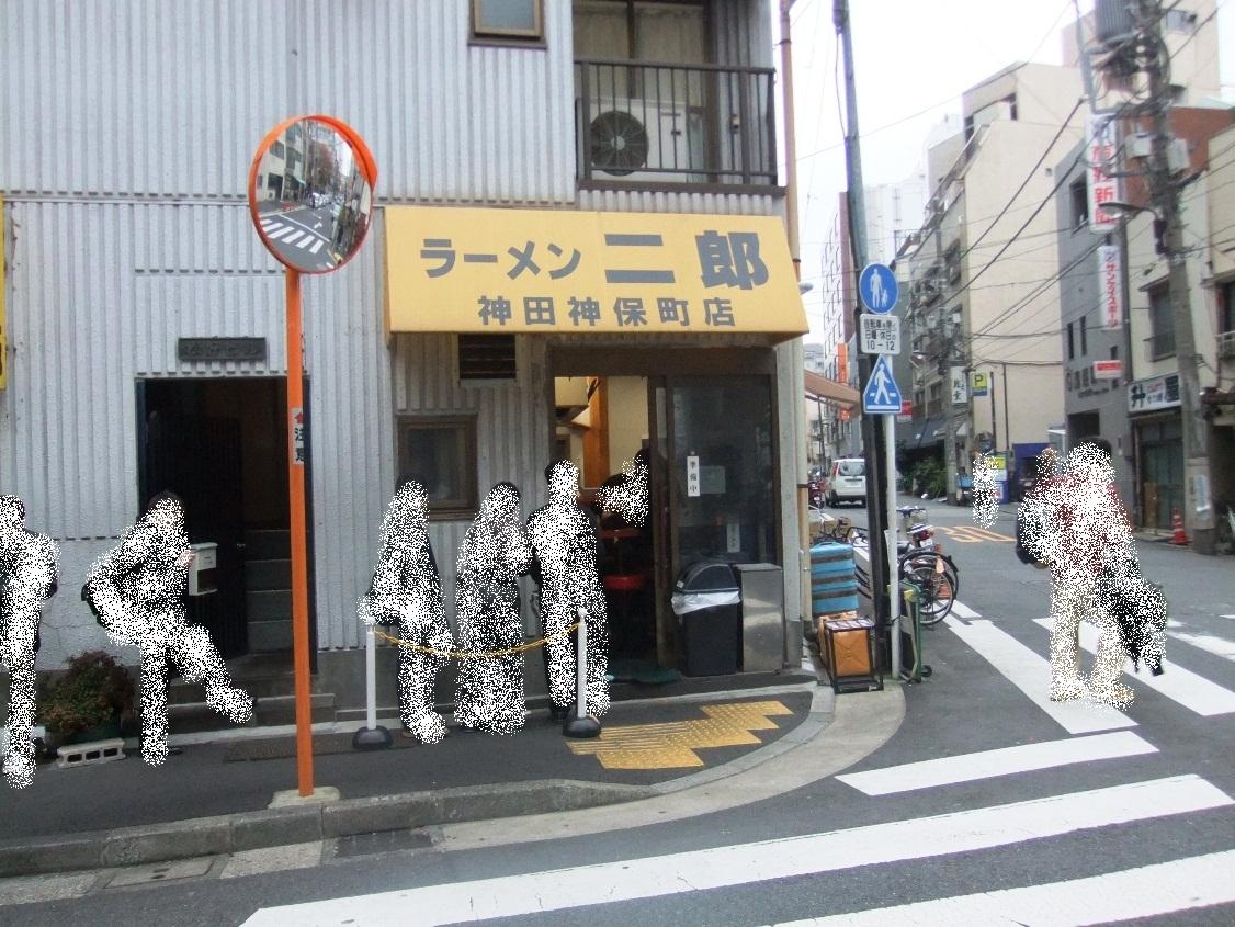 ラーメン二郎 神田神保町店 11.12.06