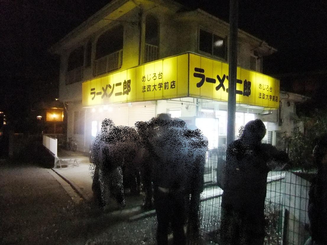 ラーメン二郎 めじろ台法政大学前店 11.12.17