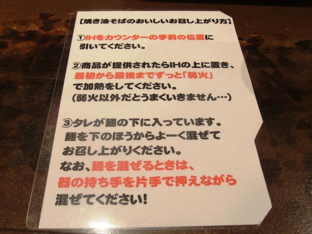 つけめん あびすけ 元住吉店:お知らせ 11.12.27